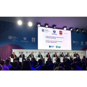 Rusenergonews принял участие в освещении форума РЭН-2019