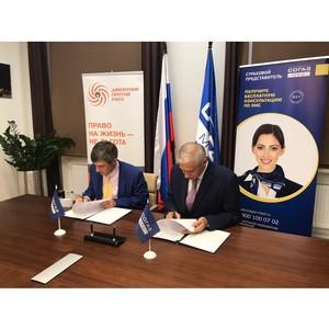 Согаз-Мед и МОД «Движение против рака» начали сотрудничество