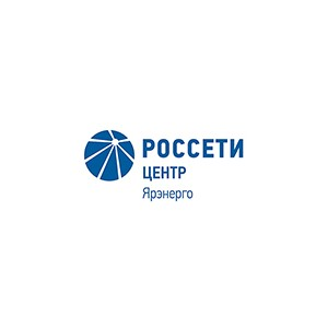 Энергетики отремонтировали и построили 482 энергообъекта в Ярославле