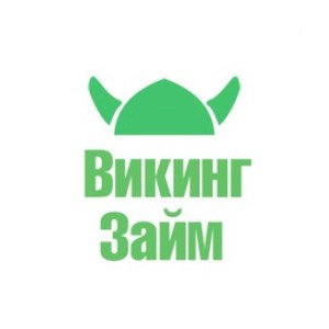 Викинг-Займ - лучший список МФО в России