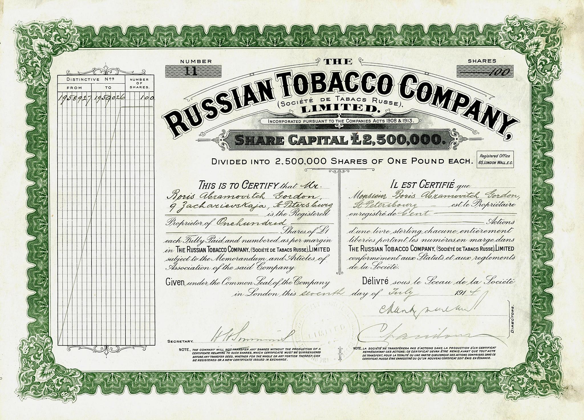История. Русская табачная компания.