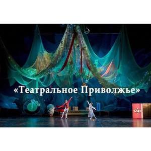 Спектакли фестиваля «Театральное Приволжье» покажут на 14 телеканалах