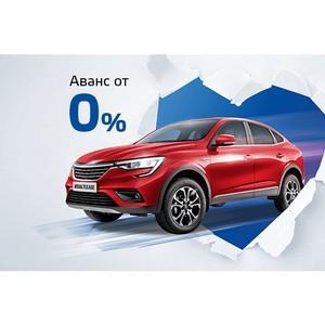 «Балтийский лизинг» предлагает действующим клиентам авто с авансом 0%