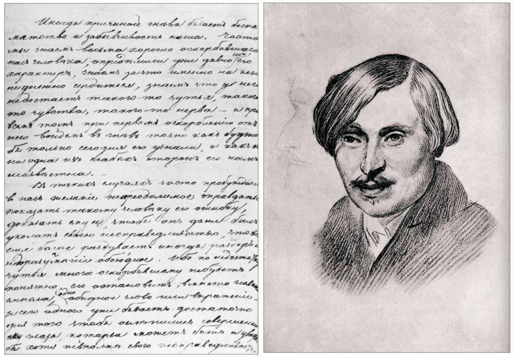 Автор «Духовного пути Гоголя» получил премию им. А.С. Пушкина