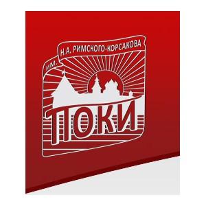 Псковский областной колледж искусств получил новые музыкальные инструменты