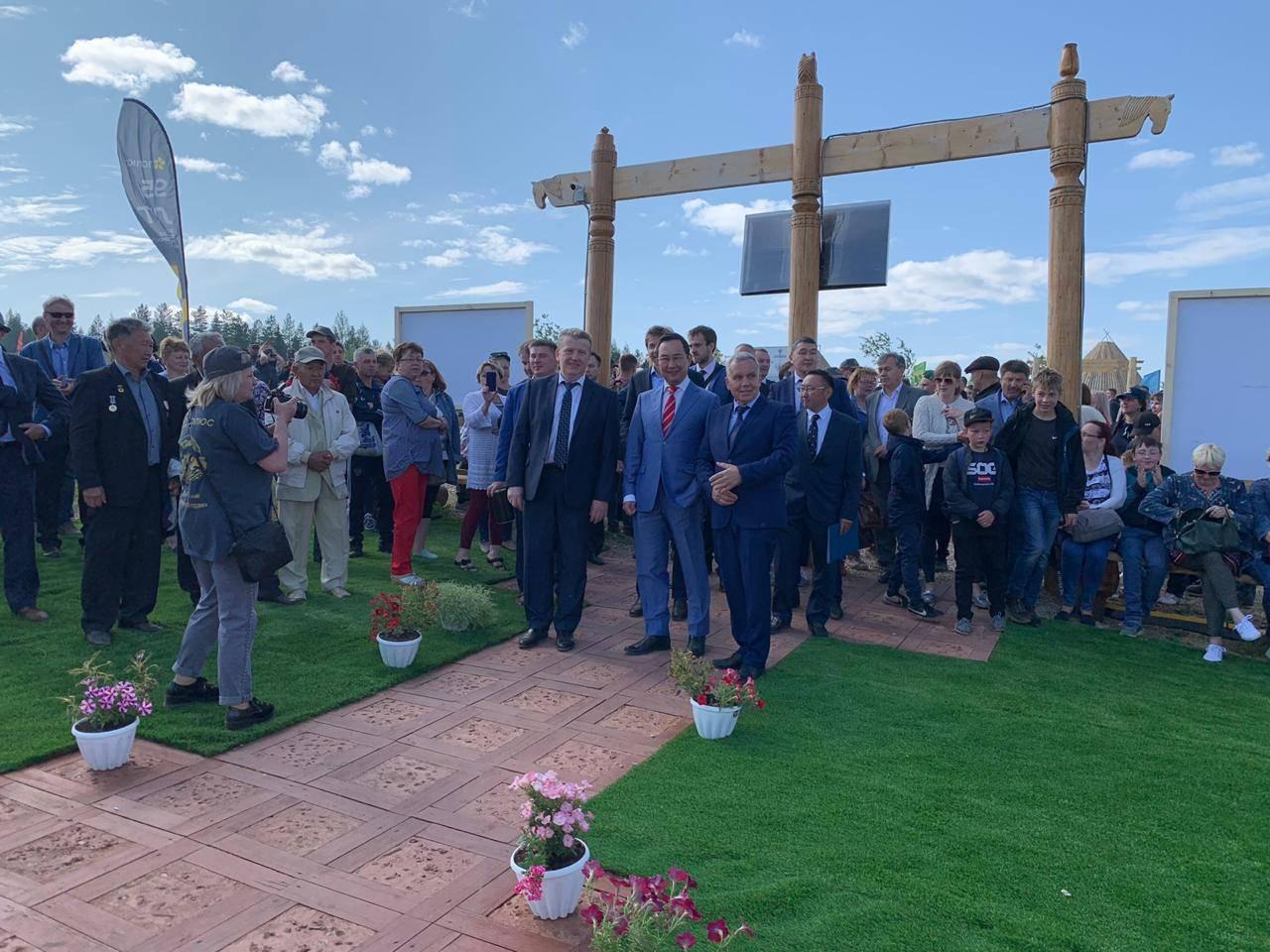 Айсен Николаев поздравил с 95-летием золотодобывающей промышленности Якутии