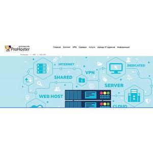 Виртуальный сервер от фирмы ProHoster