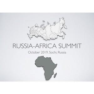 Двусторонние встречи на полях саммита Россия - Африка