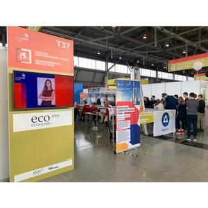 WorldSkills Hi-Tech 2019 за охрану труда и окружающей среды