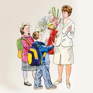 Почему День учителя празднуют в начале октября