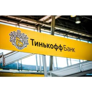 Тинькофф заключил крупнейшую сделку на рынке коворкингов