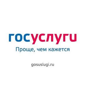 Motive agency&production проведет рекламную компанию для Минкомсвязи