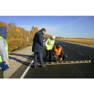 Участок автотрассы Кемерово-Промышленная отремонтировали по нацпроекту