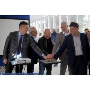 В СевГУ открылась «Точка кипения»