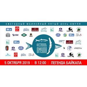 В р.п. Листвянка пройдет фестиваль «День омуля-2019»