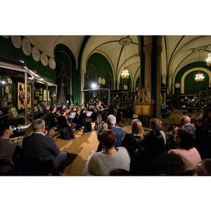 Музыкальный фестиваль «Посольские дары» в Музеях Московского Кремля