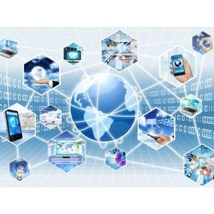 Химотрасль и металлургия станут пилотными в цифровизации производств