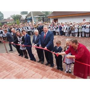 В Умете открыли новую школу