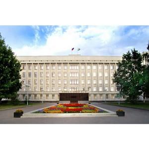 В Кирове обсудили эффективность мер по противодействию коррупции