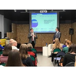 ОНФ в Карелии провел презентации проекта «Профстажировки 2.0»
