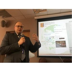 IT-проекты Кировской области представили на форуме «Вся Россия - 2019»