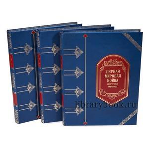 Переплёт книг по индивидуальному дизайну