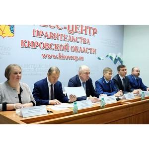 Андрей Плитко провел совещание в рамках проекта «Открытый регион»