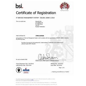 Монолит-Инфо первой сертифицирована по стандарту ISO/IEC 20000-1:2018