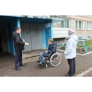 Для инвалида из Саранска необходима организация доступной среды
