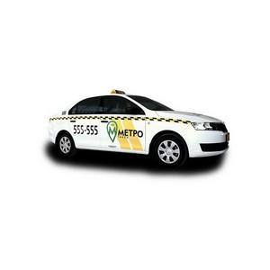 Carcade помогла обновить автопарк службе такси «Метро»