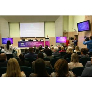 В Красноярске состоялась Международная конференция по здравоохранению