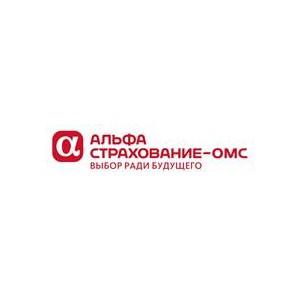 «Эксперт РА» подтвердил рейтинг «АльфаСтрахование-ОМС» на уровне А++