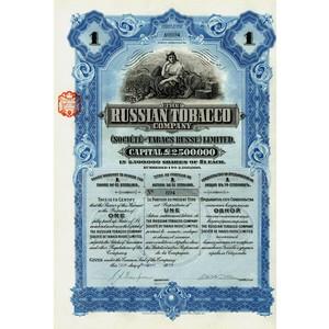 История. Русская табачная компания
