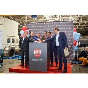 Технопарк «ИКСЭл» отметил свой 5-летний юбилей запуском нового завода