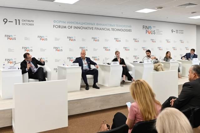 Finopolis 2019: главным ресурсом для человечества станет время