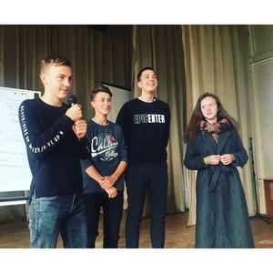 Школьники Ярославской области представят свои бизнес-идеи