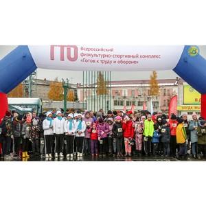 Больше тысячи северян стали участниками Всероссийского дня ходьбы