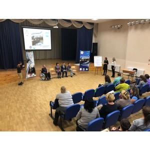 «Инклюзивный путь» помогает инклюзивным проектам Тюменской области