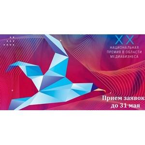 Открыт прием заявок в Национальной премии Медиа-Менеджер России – 2020