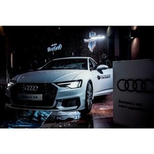 «Балтийский лизинг» стал партнером презентации нового седана Audi A6
