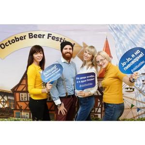 «Воронежский пивзавод» отпраздновал Oсtober Beer Festival-2019