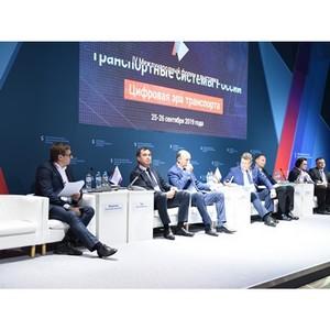 Кластер выступил партнером отраслевого форума «ИТС России»