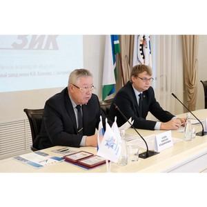 Расширенное заседание совета свердловского СоюзМаша