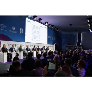 Эксперты СИГРЭ и компаний РФ обсудили тренды развития энергетики