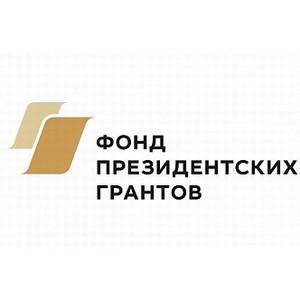 Две организации Калтана Кемеровской области выиграли президентские гранты