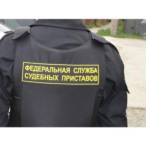 Сахалинец получил десять суток ареста за неуплату алиментов