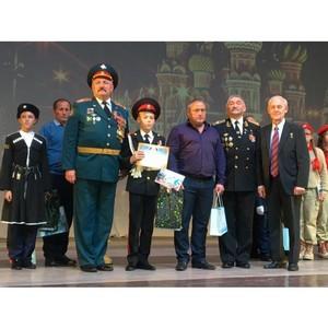 В Москве состоялся финал конкурса