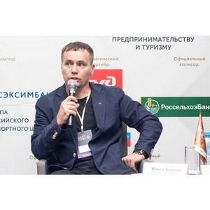 Челябинский эксперт проанализировал итоги Восточного экономфорума