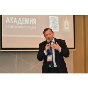 Около 13 млрд руб. привлечено в экономику нижегородских моногородов