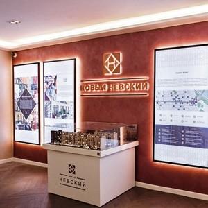 ЖК «Новый Невский» от ГК «ПСК» аккредитован крупнейшим банком России